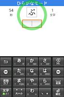 Screenshot of たいぷぅ - タッチタイピングゲーム