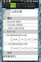 Screenshot of JBook2 Phonebook