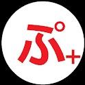 プロフィール自動生成 ぷらす icon