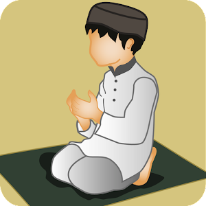dua 4 kid android apps on google play clip art of kids learning in a classroom clip art of kids reading bible