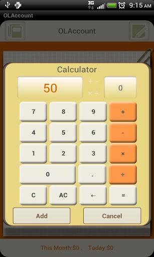 玩財經App|OLAccount 記帳軟體(帳本)免費|APP試玩