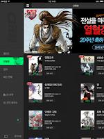 Screenshot of 챔프D-만화/웹툰