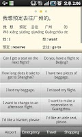 Screenshot of Say Chinese Free (Learn&Speak)