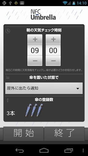 華南銀行-即時匯率查詢