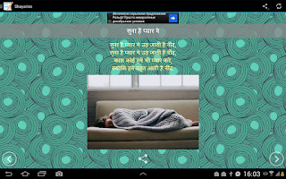 Screenshot of Hindi Shayaris - हिंदी में!