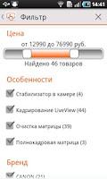 Screenshot of Ситилинк