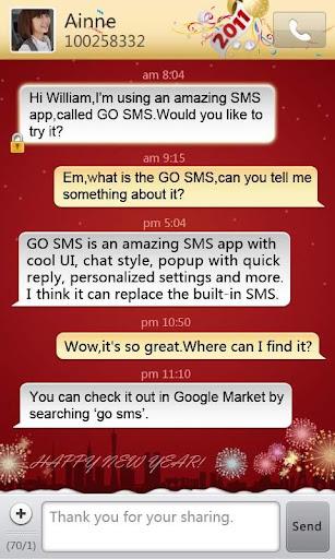 GO短信2011红火主题