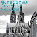 World of Cologne Cathedral