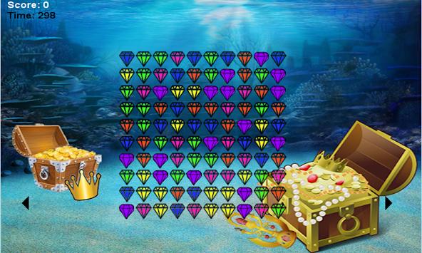 Сокровища пиратов подарки 87