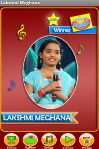 Lakshmi Meghana child singer