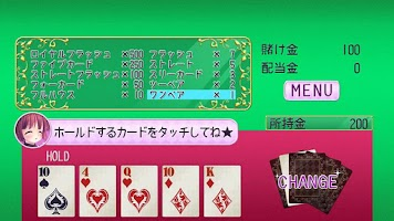 Screenshot of Single Poker