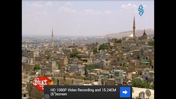 Screenshot of YUV! 3G TV