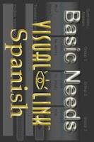 Screenshot of Visual Link Spinner - BN