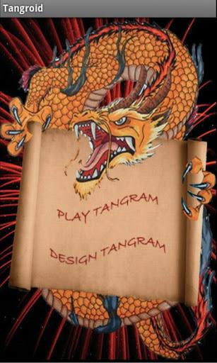 Tangram Designer - Tangroid