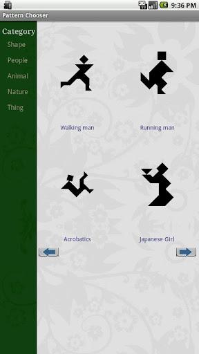 【免費解謎App】Tangram-APP點子