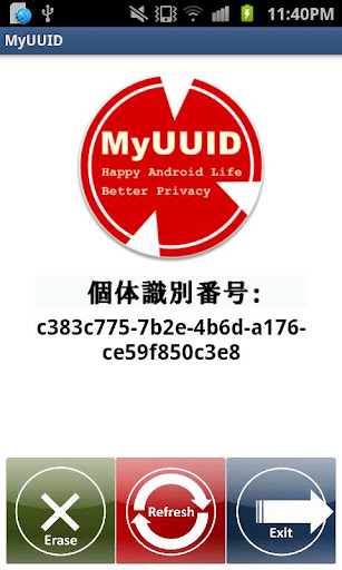 MyUUID
