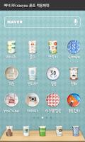 Screenshot of crae you dodol launcher font