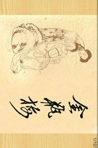 金瓶梅连环画--漫画--小人书