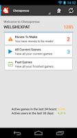 Screenshot of Chess-presso Multiplayer Chess