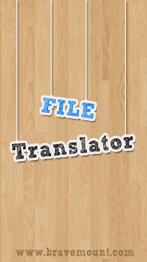 FTranslator
