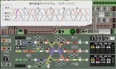 掌内鉄道 田牛駅(旧作)のおすすめ画像2