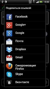 Live GPS Tracker – Miniaturansicht des Screenshots