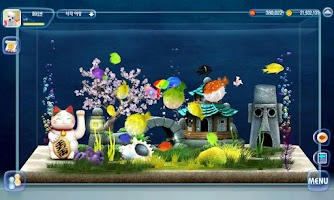 Screenshot of 마이오션 the Pacific