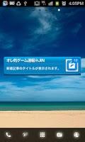 Screenshot of オレ的ゲーム速報@刃 無料まとめビューワー