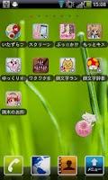 Screenshot of Cat's Brightness Changer