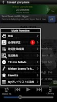 Screenshot of mobion music
