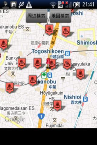 銭湯マップ 東京