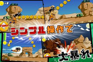 Screenshot of ドラゴンランナーZ
