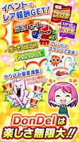 Screenshot of 吉宗 2013【DonDelパチスロ】
