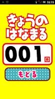 Screenshot of Katakana Lloyd