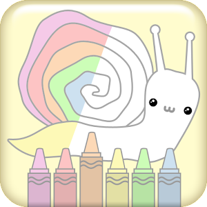 Kids' Cuddly Coloring Book