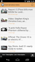 Screenshot of Cars & Autos news