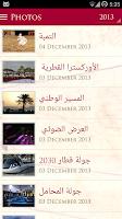 Screenshot of Qatar.qa