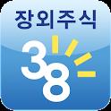 장외주식 38커뮤니케이션 icon