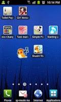 Screenshot of Shush! The birds