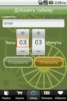 Screenshot of Кавказская Кухня
