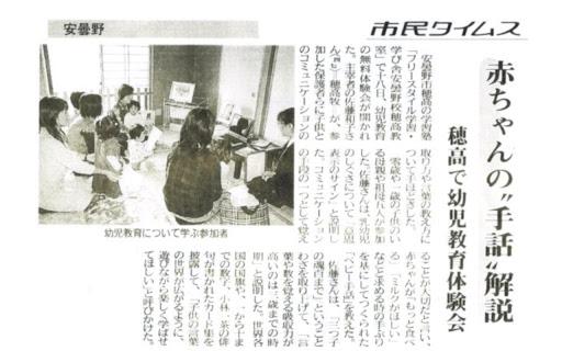 日本語版お子さんを天才にしたい人限定[8]手話かず100