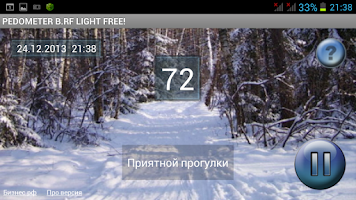 Screenshot of Pedometer B.RF Lite FREE!
