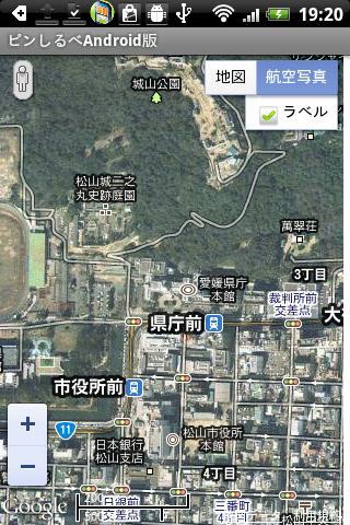 免費下載旅遊APP|松山市電話帳 app開箱文|APP開箱王
