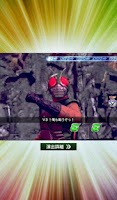 Screenshot of ぱちんこ 仮面ライダーV3 演出パーフェクトガイド