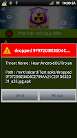 Screenshot of Trojan Remover