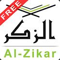 Al Quran (Al-Zikar Pro Lite) icon