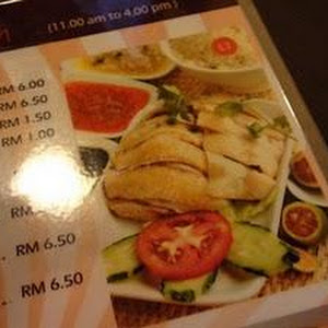 Hainanese chicken rice uncle sam 39 s cafe malaysia food for Alaska fish and chicken menu