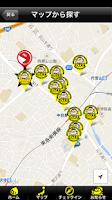Screenshot of ガリタマップ