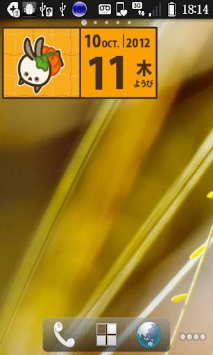 玩免費工具APP 下載わむわむ日めくりカレンダー10月版 app不用錢 硬是要APP