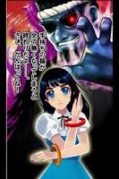 Screenshot of 輪投げの達人【無料ゲーム】 by GMO